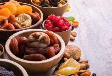 صورة تكافح الأرق وتقي من السرطان.. فوائد الفواكه الجافة في رمضان