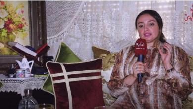 """صورة البلوغر مريم ترابي تكشف لـ""""غالية"""" بداياتها بعالم """"اليوتيوب""""- فيديو"""
