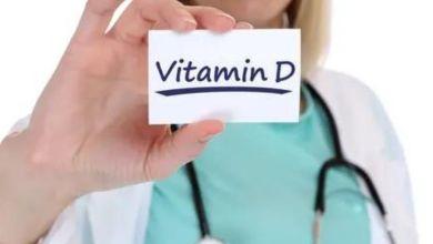 """صورة علامات تدل على حاجة جسمك إلى فيتامين """"د"""""""