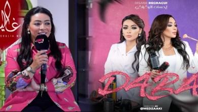 صورة بعد طول غياب.. إحسان الرگراگي تكشف أسباب عودتها للساحة ومشاريعها الفنية -فيديو