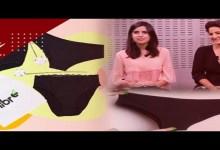 صورة سيدتان تطلقان مشروعا خاصا بالملابس الداخلية البديلة للفوطة الصحية -فيديو