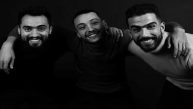 """صورة الفرقة المغربيّة """"Asif Group"""" تعود بأغنية """"بلبلة"""""""