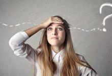 صورة فقدان الذاكرة.. 7 نصائح تمنع النسيان