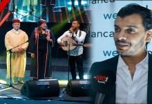 """صورة سعاد حسن والبوعزاوي ونسيم حداد يلهبون مسرح """"وي كازابلانكا"""" بفن العيطة-فيديو-"""