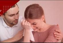 صورة الحزن والندم ما بعد الجماع..خبير جنسي يكشف الأسباب والحلول-فيديو-