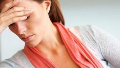 صورة ما هي أسباب انخفاض هرمون التستوستيرون لدى النساء؟