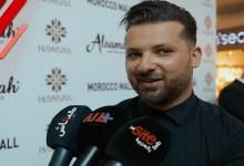 """صورة وسام أمير لـ""""غالية"""": المغرب قطعة مني وأستعد لإصدار أغنية راي-فيديو-"""