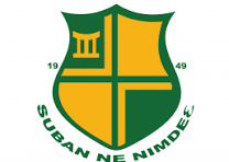 Prempeh College Admission Requirements