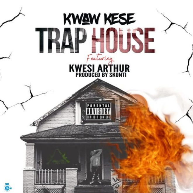 Trap house cover