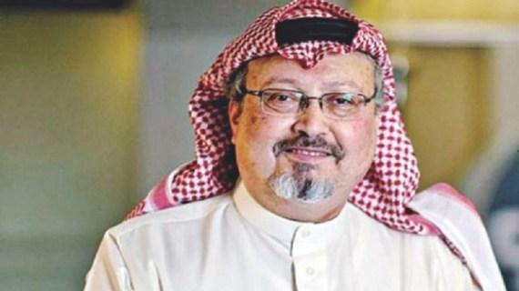 Jamal Khashoggi murder: Turkey 'shared Khashoggi tapes' with Saudi, US