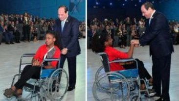 Farida Bedwei, Ghanaian software engineer with cerebral palsy