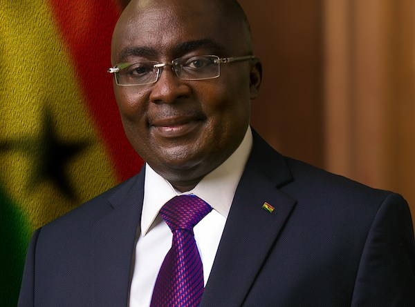 Mahamudu Bawumia: Ghana's vice president leaves for USA
