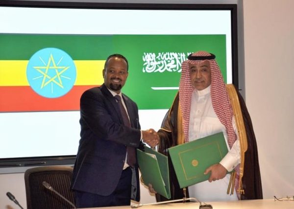 Saudi Fund for Development Partnership with International Aid Agencies to Boost Economic Development in Ethiopia