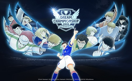 """Captain Tsubasa: Dream Team"" Dream Championship 2020 Begins Friday, September 25!"