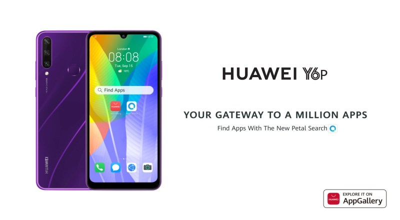 Huawei users now have Petal Search - an open gateway to a million apps