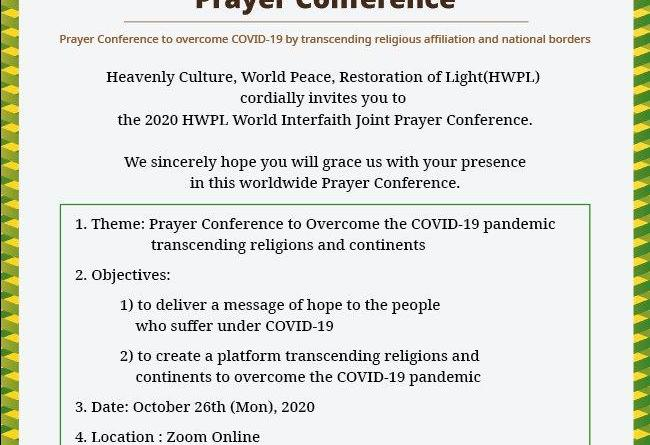 World Interfaith Online Prayer Conference set to Call for Overcoming COVID-19