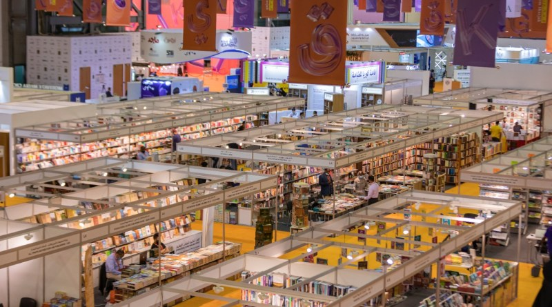 39th Sharjah International Book Fair concludes as the first successful on-ground global trade exhibition amid COVID-19