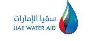 Suqia UAE, registration , Mohammed bin Rashid Al Maktoum ,Global Water Award ,category