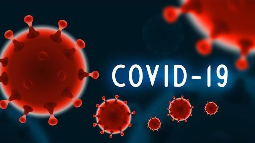 Breaking: New variant of Covid-19 recorded in Ghana