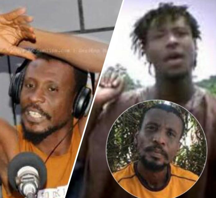 Okomfour Kwaadie