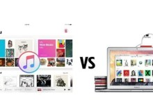 3 Major Differences Between Apple Music and iTunes Match