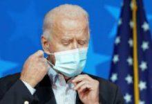 US Prez. Joe Biden