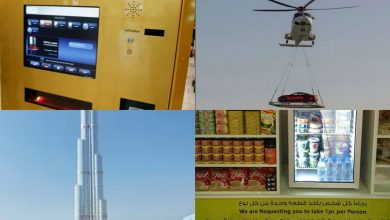 Check Amazing Things You'll Only See In Dubai (Photos)