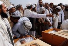 US military admits killing 23 civilians around the world in 2020