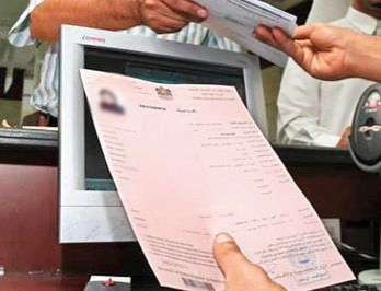 How to pay visa fines online through ICA in UAE