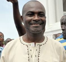 Photo of I Want My Children to Fight Over my Properties when I die – Kennedy Agyapong