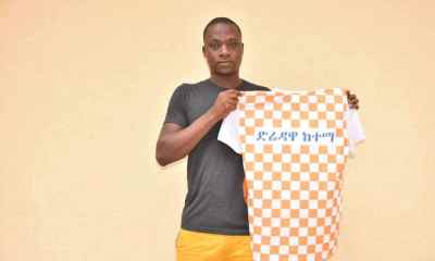 Ethiopian Premier League side Dire Dawa City SC sign Ghanaian defender Awudu Nafiu