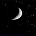 Ramadan starts Monday in Saudi Arabia, Qatar, UAE, Ghana