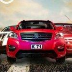Veep Amissah-Arthur takes delivery of Kantanka vehicles