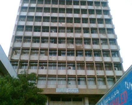 كلية الإعلام الجامعة اللبنانية الكولا