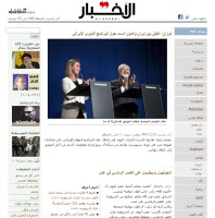 جريدة الأخبار - 2015