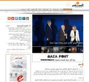 جريدة السفير - 2015