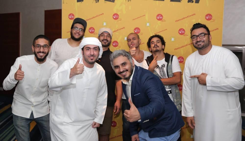 كوميديو دبي علواقف