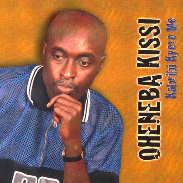 Oheneba Kissi - You're Number 1