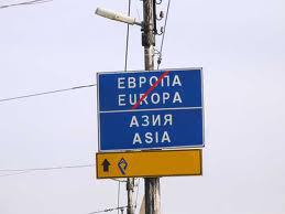 европа-азия1