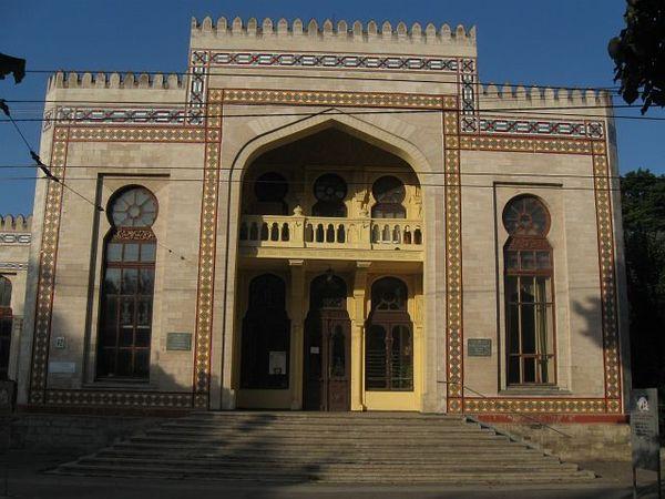 Кишиневский музей природы и этнографии.