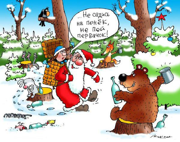 karikatura des moroz