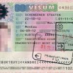 Какие документы нужны чтобы получить визу для поездки германию