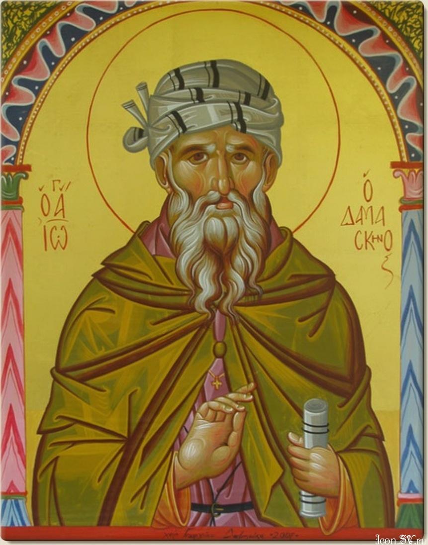 Иоанн Дамаскин-монах