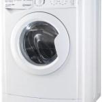 Как ухаживать за стиральной машиной.