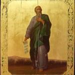 Избранник Божий пророк Илия.