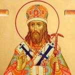4 октября, 1 августа, 10 ноября- день памяти святителя Димитрия, митрополита Ростовского.