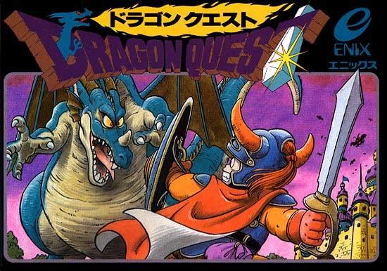 Dragon Quest Famicom cover art