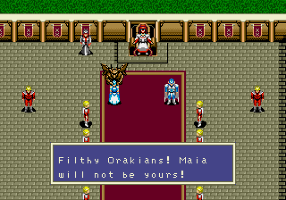 Phantasy Star III interior screenshot