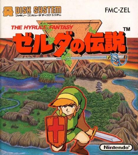 Zelda Famicom Disck System cover art