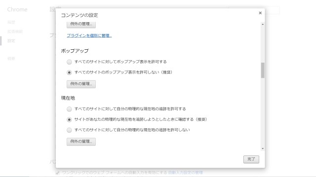 Chrome-2